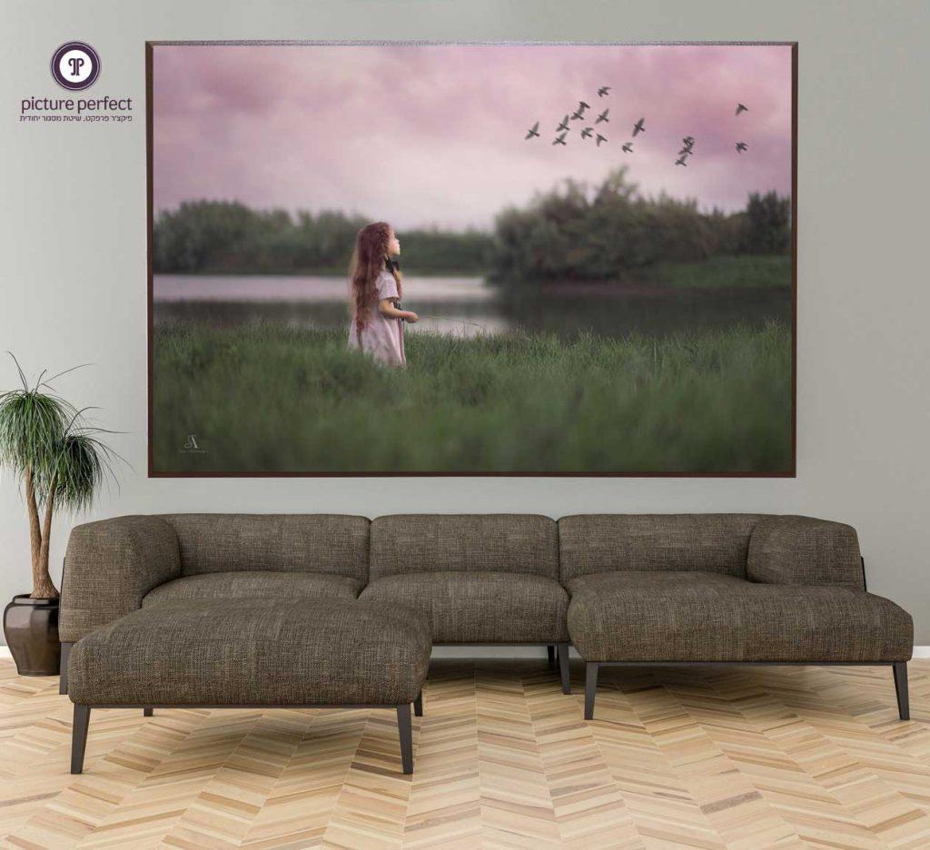 תמונה על עץ בסלון